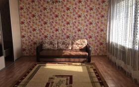1-комнатная квартира, 44 м², 9/10 этаж помесячно, Ораза Татеулы за 65 000 〒 в Актобе