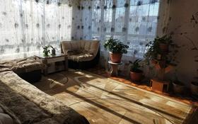 4-комнатный дом, 106 м², 6 сот., Терешковой 60/1 за 16 млн 〒 в Затобольске