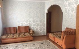 6-комнатный дом, 138 м², 3 сот., Мажита Жунисова 15 — Короленко за 25 млн 〒 в Уральске