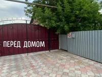 4-комнатный дом, 100 м², 0.0529 сот., Терешковой 82 за 19 млн 〒 в