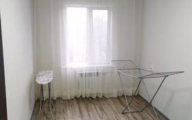2-комнатная квартира, 43 м², 5/5 этаж, мкр Орбита-4, Мкр Орбита-4 за 20.2 млн 〒 в Алматы, Бостандыкский р-н