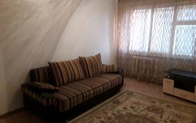 1-комнатная квартира, 40 м², 4/5 этаж, Микрорайон Сатпаева 10 за 5 млн 〒 в Балхаше
