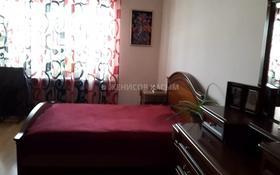 3-комнатная квартира, 127 м², 3/3 этаж, Аскара Токпанова 41 за 58 млн 〒 в Нур-Султане (Астана)