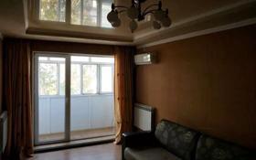 2-комнатная квартира, 60 м², 3/5 этаж, Центральная 102 — Токмагамбетова за 12 млн 〒 в
