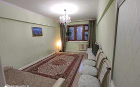 2-комнатная квартира, 50.4 м², 2/5 этаж, мкр Мамыр-7, Мкр Мамыр-7 за 27.5 млн 〒 в Алматы, Ауэзовский р-н
