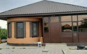 4-комнатный дом, 130 м², 6 сот., Уральск за 28 млн 〒