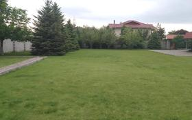 Участок 42.8 соток, Квартал D 123 за 305 млн 〒 в Алматы, Бостандыкский р-н