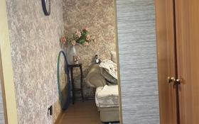 2-комнатная квартира, 56 м², 4/5 этаж, 3 мкр 13 — Мангелдина за 20.5 млн 〒 в Шымкенте