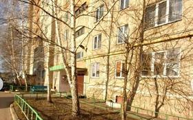 4-комнатная квартира, 81.5 м², 5/5 этаж, ул Жукова за 20.8 млн 〒 в Петропавловске