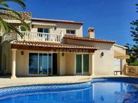 4-комнатный дом, 240 м², 18 сот., Avenida Marina за 867.3 млн 〒 в Коста-Бланка