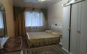 3-комнатная квартира, 90 м², 2/2 этаж помесячно, Дзержинского 61Б — Победы за 150 000 〒 в Костанае