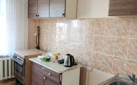 1-комнатная квартира, 35 м² помесячно, 3микр 10 за 50 000 〒 в Капчагае