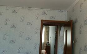 3-комнатная квартира, 57.6 м², 1/4 этаж, 1 мкр за 8.6 млн 〒 в Капчагае