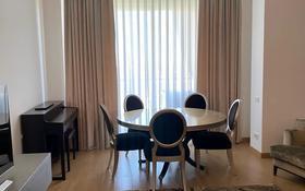 4-комнатная квартира, 164 м², 3/3 этаж, Аль-Фараби — Дулати за 169 млн 〒 в Алматы, Бостандыкский р-н