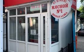 Магазин площадью 600 м², мкр №12, №12 мкр 19б за 170 000 〒 в Алматы, Ауэзовский р-н
