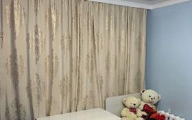 3-комнатная квартира, 64 м², 6/9 этаж, мкр Майкудук, Мамыраева 22 за 22.5 млн 〒 в Караганде, Октябрьский р-н
