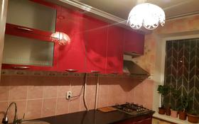 3-комнатная квартира, 67 м², 2/5 этаж, Мынбулак 66 за 15.5 млн 〒 в Таразе