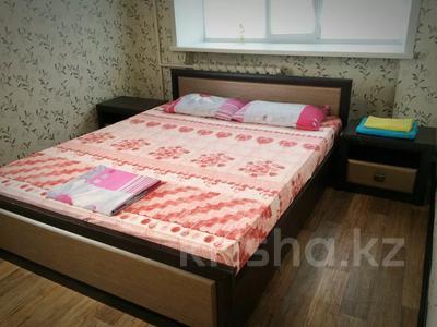 1-комнатная квартира, 36 м², 4/5 этаж посуточно, Павлова 11 за 5 000 〒 в Павлодаре