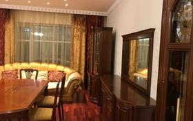 4-комнатная квартира, 163 м², 4/5 этаж помесячно, Кабанбай батыра 13 — Сарайшык за 480 000 〒 в Нур-Султане (Астана), Есиль р-н