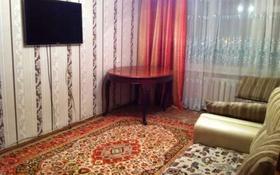 2-комнатная квартира, 54 м², 5/9 этаж помесячно, 1 Мая 288 — Ломова за 80 000 〒 в Павлодаре