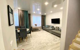 3-комнатная квартира, 85 м², 8/9 этаж, Строителей 23/7 за 35 млн 〒 в Караганде, Казыбек би р-н
