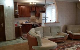 3-комнатная квартира, 64 м², 3/9 этаж помесячно, Горького за 115 000 〒 в Кокшетау