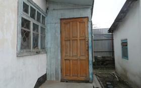 4-комнатный дом, 70.4 м², 4.62 сот., Гастелло 130 за ~ 7.2 млн 〒 в Шымкенте