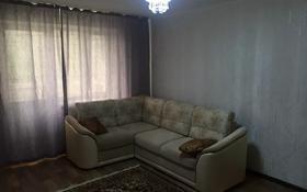 1-комнатная квартира, 39 м², 2/5 этаж помесячно, мкр Астана за 100 000 〒 в Уральске, мкр Астана