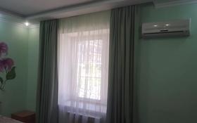 Помещение площадью 109 м², Достык 1 за 400 000 〒 в Нур-Султане (Астана), Есиль р-н