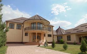 10-комнатный дом, 570 м², 18 сот., мкр Акниет — ул Сардар за 150 млн 〒 в Шымкенте, Абайский р-н