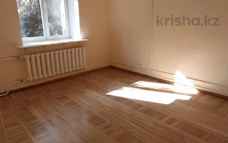 Офис площадью 27 м², Кабанбай Батыра за 150 000 〒 в Алматы, Алмалинский р-н