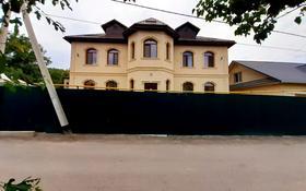 7-комнатный дом, 281.1 м², 4 сот., Шокая за 92 млн 〒 в Алматы, Медеуский р-н