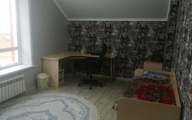 5-комнатный дом, 331 м², 9 сот., 9 квартал 447 за 50 млн 〒 в Дружбе