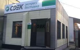 Здание, площадью 35 м², Кожанова 49Б — Кожанова за 21 млн 〒 в Туркестане