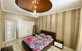 3-комнатная квартира, 100 м², 5/7 этаж посуточно, 16-й мкр за 25 000 〒 в Актау, 16-й мкр