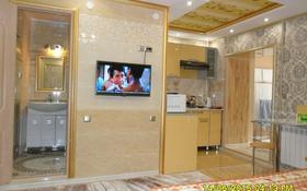 1-комнатная квартира, 40 м², 1/5 этаж посуточно, проспект Бауыржан Момышулы 7 — Аль Фараби за 10 000 〒 в Шымкенте, Аль-Фарабийский р-н