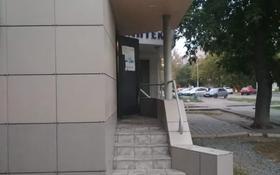 Офис площадью 60 м², Малайсары Батыра 8 за 17.5 млн 〒 в Павлодаре