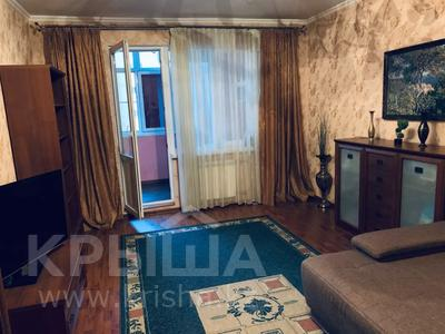1-комнатная квартира, 52.5 м², 7/9 этаж, мкр Аксай-1А 27 за 18 млн 〒 в Алматы, Ауэзовский р-н — фото 12