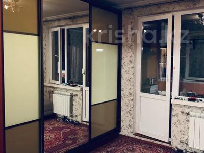 1-комнатная квартира, 52.5 м², 7/9 этаж, мкр Аксай-1А 27 за 18 млн 〒 в Алматы, Ауэзовский р-н — фото 14