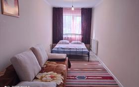 3-комнатная квартира, 68 м², 1/5 этаж, улица Крылова 106 за 20.5 млн 〒 в Усть-Каменогорске