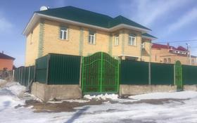 7-комнатный дом посуточно, 350 м², Кунгей за 70 000 〒 в Караганде