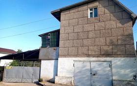 Дача с участком в 13 сот., Вишнёвая улица 26 за 13 млн 〒 в Капчагае