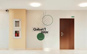 2-комнатная квартира, 53.77 м², 3/9 этаж, Коргалжынское шоссе 16б за ~ 10.8 млн 〒 в Нур-Султане (Астана), Есиль р-н
