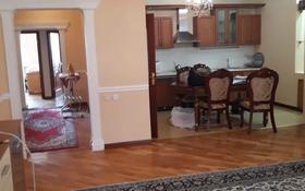 3-комнатная квартира, 120 м², 13/14 этаж, Сатпаева 9Б — Масанчи за 60 млн 〒 в Алматы
