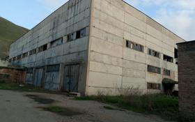 Завод 3.5 га, Талгар за 199 млн 〒