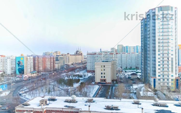 3-комнатная квартира, 102.2 м², 11 этаж, Сарыарка 11/1 за ~ 30.9 млн 〒 в Нур-Султане (Астана), Сарыарка р-н