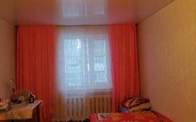 1-комнатная квартира, 20.3 м², 4/5 этаж, Елемесова 67 за 3.2 млн 〒 в Кокшетау