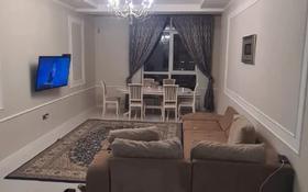 3-комнатная квартира, 86 м², 6/7 этаж, Керей и Жанибек хандар 6 за 36.5 млн 〒 в Нур-Султане (Астана), Есиль р-н