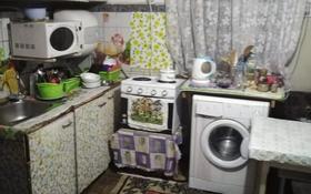 3-комнатный дом, 60 м², 7 сот., Защита за 5.3 млн 〒 в Усть-Каменогорске