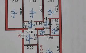 4-комнатная квартира, 74 м², 5/5 этаж, мкр Михайловка , Крылова 34 — Крылова-сакена за 24.7 млн 〒 в Караганде, Казыбек би р-н